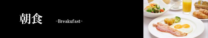 tyoushoku